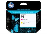 HP 91  -  yellow, magenta
