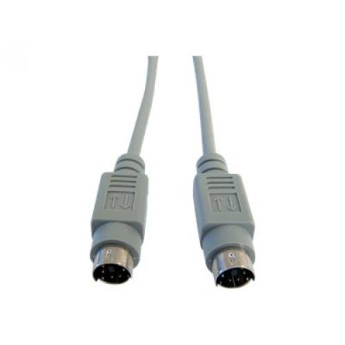 Cables Direct data cable