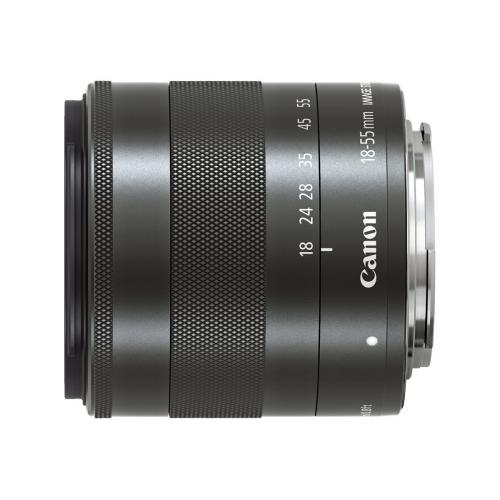 Canon EF-M zoom lens